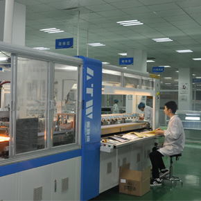 Zhejiang TTN Electric Co.,Ltd.